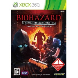 Resident Evil: Operation Raccoon City PL (używana)