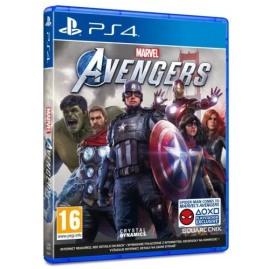 Marvels Avengers PL (używana)
